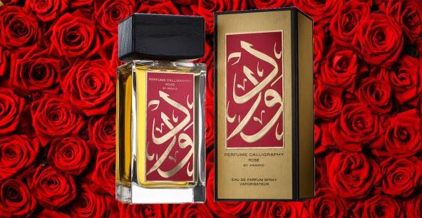 رایحه های زنانه مخصوص روز ولنتاین-آرامیس کالیگرافی رز (Aramis Calligraphy Rose)