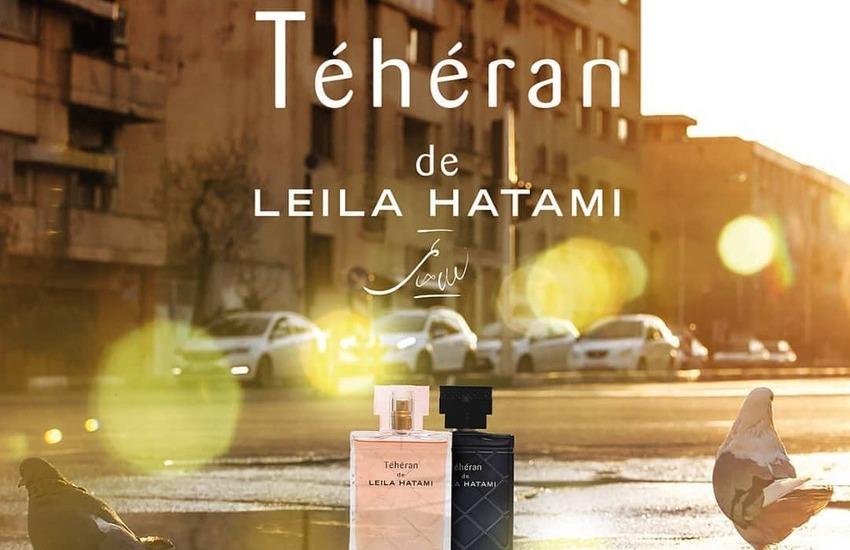 عطر تهران لیلا حاتمی